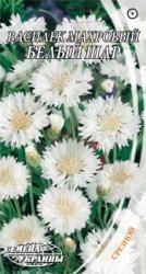 Семена Васильков махровых Белый шар (0,5г)