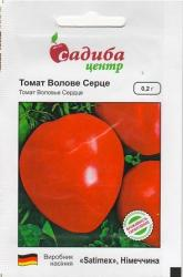 Семена томата Воловье сердце 0,2г