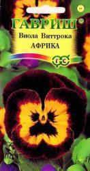 Семена Виола Виттрока Африка 0,1г (Гавриш)