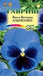 Семена Виола Виттрока Альпензее 0,1г