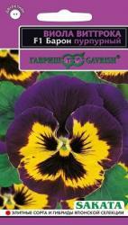 Семена Виола Виттрока Барон Пурпурный 5шт