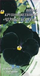 Семена Виола крупноцветковая Черный Король 0,2г