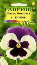 Семена Виола Виттрока Карибы F1 5шт