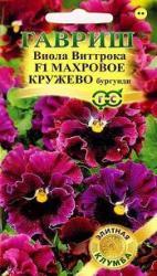 Семена Виола Виттрока Махровое Кружево Бургунди 5шт