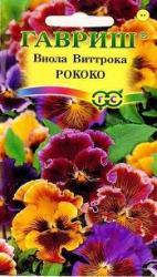 Семена Виола Виттрока Рококо 0,1г