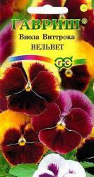 Семена Виола Виттрока Вельвет смесь 0,1г (Гавриш)