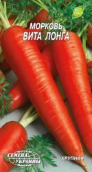 Купить семена моркови Вита Лонга 2г
