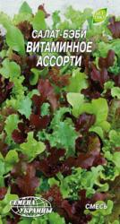 Семена салата-бэби Витаминное ассорти 1г