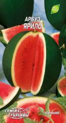 Купить семена арбуза Ярило 2г