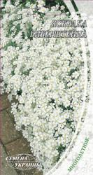 Семена Ясколка  Биберштейна 0,1г