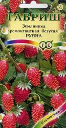 """Земляника Руяна ТМ """"Гавриш"""" (0,03г)"""