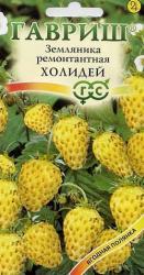 Семена земляники Холидей ТМ «Гавриш» 0,03г