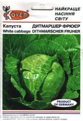 Семена капусты белокачанной Дитмаршер Фрюер 10г (Коуел Германия)