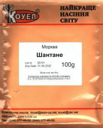 Семена моркови Шантане 100г (Коуел Германия)