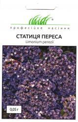 Семена Кермек (статица) Переса 0,05г (Hem Zaden)
