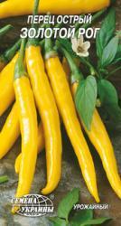 Семена перца острого Золотой рог 0,3г