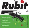 Рубит от медведки - Инсектицид