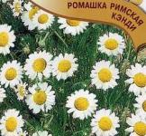 Семена ромашки римской Кэнди ТМ «Гавриш» (0,05г)