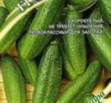 Семена огурца Малохольный  10шт (ТМ Гавриш)