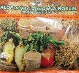 Семена свеклы кормовой Рекорд поли красная 0,5кг (Польша)