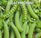 Семена гороха Адагумский 20г