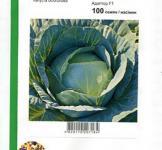 Семена капусты белокачанной Адаптор F1 100шт (Syngenta Нидерланды)