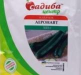 Семена Кабачок Аэронавт 500г