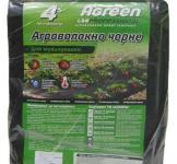 Агроволокно черное с перфорацией 3 отв. 50г/кв.м (1,6*10), упаковка