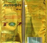 Инсектицид Актофит 40мл