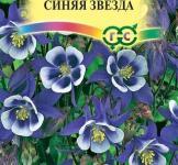 Семена Аквилегии гибридной Синяя звезда 0,1г