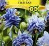Семена Аквилегия Тауэр голубая 10шт (Гавриш)