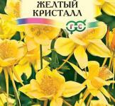 Семена Аквилегия Желтый кристалл 0,05г (Гавриш)