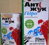 Антижук гидро 10мл - Инсектицид