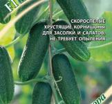 Семена огурца  Малютка-Анютка 10шт ( ТМ Гавриш)