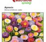 Семена Астра китайская Арлекин 0,2г (Satimex Германия)