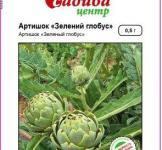 Семена артишока Зеленый глобус 0,5г (Hem Zaden Голландия)