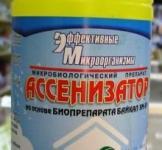 Ассенизатор 1л