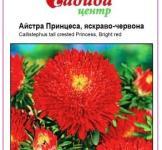Семена Астры Принцесса, ярко-красная 0,2г