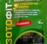 Азотофит 10мл