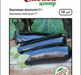 Семена баклажана Анатолия F1 10шт (Rijk Zwaan Нидерланды)