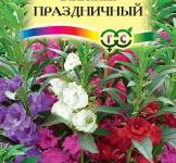 Семена Бальзамина Праздничная смесь 0,1г (Гавриш)