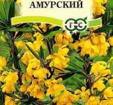 Семена Барбариса Амурского ТМ «Гавриш» (0,2г)
