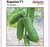 Семена огурца Барвина F1 10шт (Nunhems Голландия)