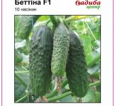 Семена огурца Беттина F1 10шт (Nunhems Голландия)
