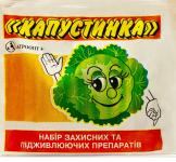 Капустинка ЭКО 50 гр