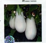 Семена баклажана Бибо F1 20шт (Monsanto Нидерланды)