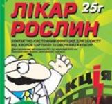Доктор растений 25 г - Фунгицид