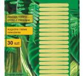 Biopon в палочках для зеленых растений 30шт
