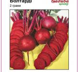 Семена свеклы столовой Болтарди 2г (Syngenta Голландия)
