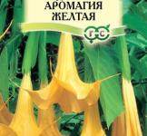 Семена Бругмансия Аромагия желтая 3шт